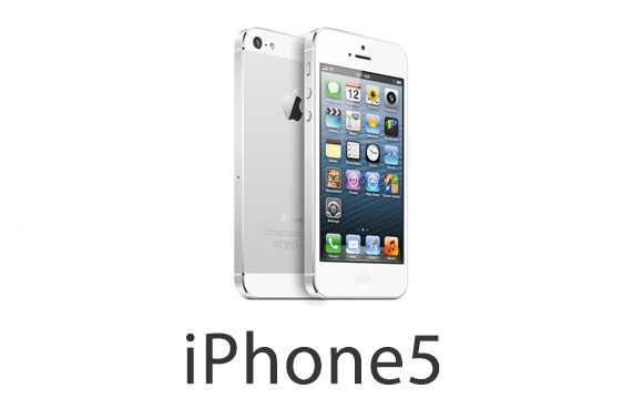 iPhone5b