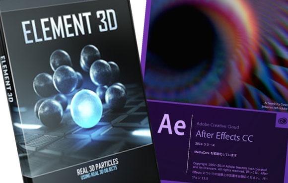 ae2014_element