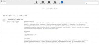 スクリーンショット-2014-11-07-9.03.13