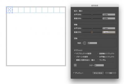 スクリーンショット 2014-11-09 9.33.35