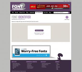 screencapture-www-fontsquirrel-com-matcherator-1460537786220